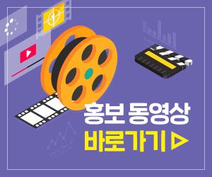 팝업_홍보동영상보기_190221.jpg